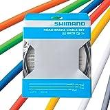 シマノ ブレーキケーブルセット ポリマーコート BC-9000 ブラック Y8YZ98010