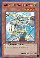 Yu-Gi-Oh! - Wulf, Lightsworn Beast (RYMP-EN103) - Ra Yellow Mega-Pack - 1st Edition - Ultra Rare