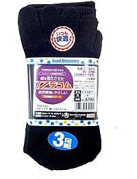 (日本製の技)強力 抗菌 消臭 先丸ソックス 黒 カカト付き TZデコム使用 3足組 化学の力で強力消臭 #5790