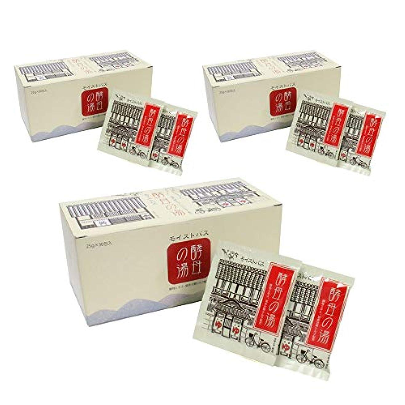 古い包帯よりアミノン モイストバス 酵母の湯 25g×30包 (3箱セット)
