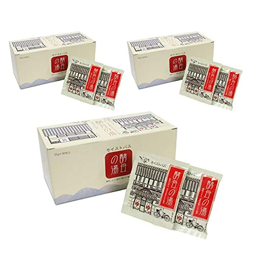 避けるマティス悲惨アミノン モイストバス 酵母の湯 25g×30包 (3箱セット)