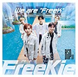 """We are """"FreeK"""