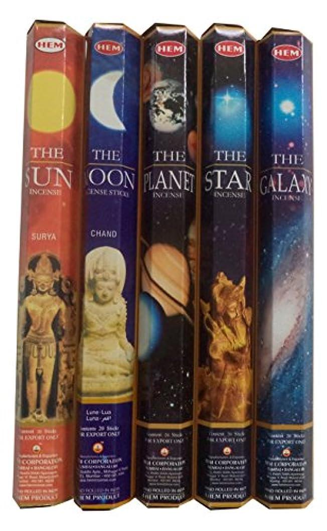 透明にピアースノベルティ裾天体Incense Variety Sun Moon Star Planet Galaxy、100スティック