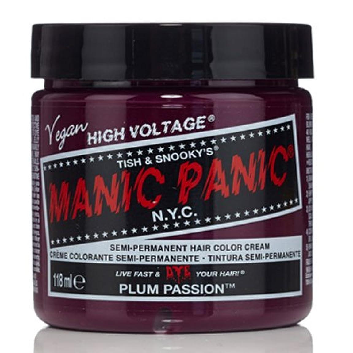予測かご勇気のあるスペシャルセットMANIC PANICマニックパニック:PLUM PASSION (プラムパッション)+ヘアカラーケア4点セット