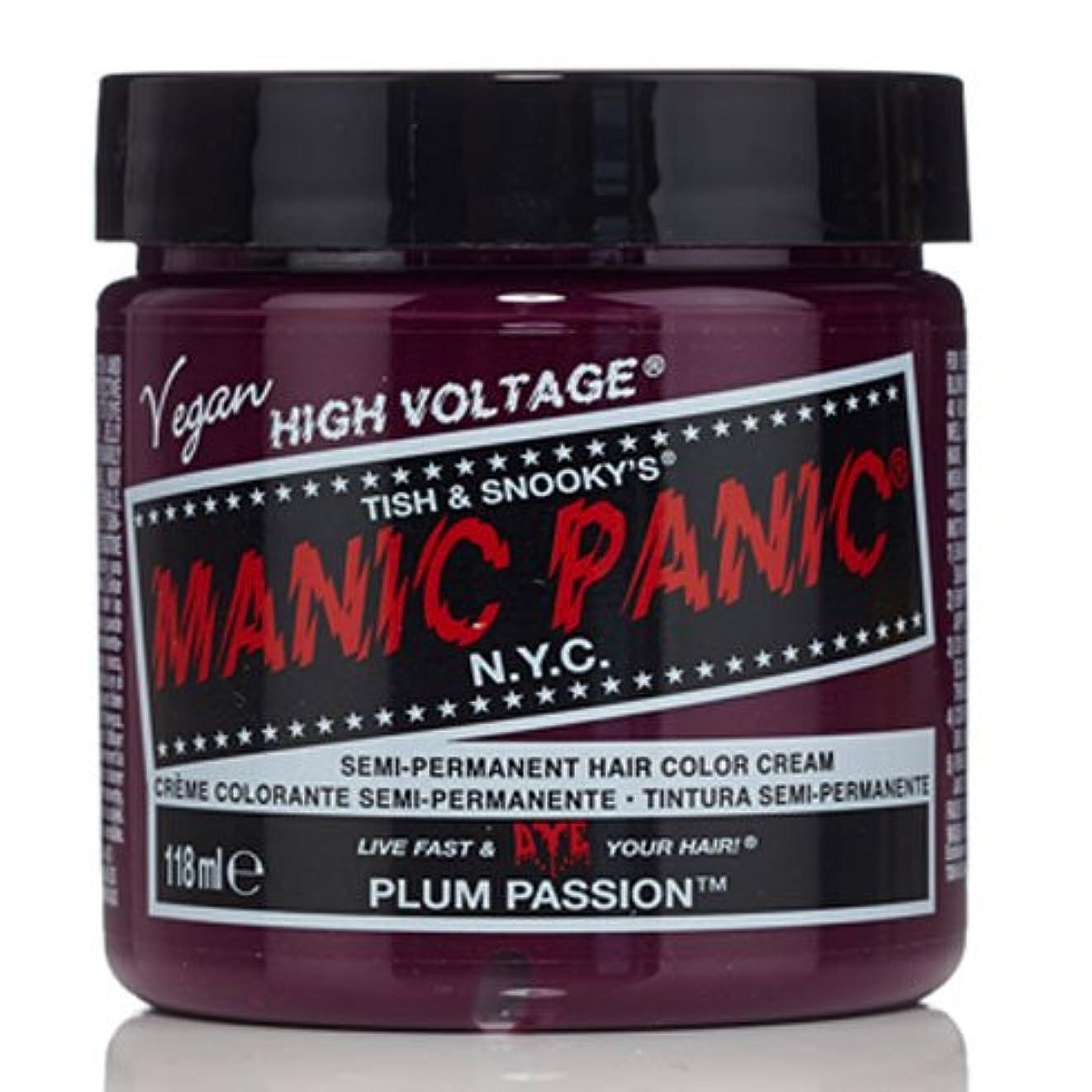 自治的すごい要件スペシャルセットMANIC PANICマニックパニック:PLUM PASSION (プラムパッション)+ヘアカラーケア4点セット