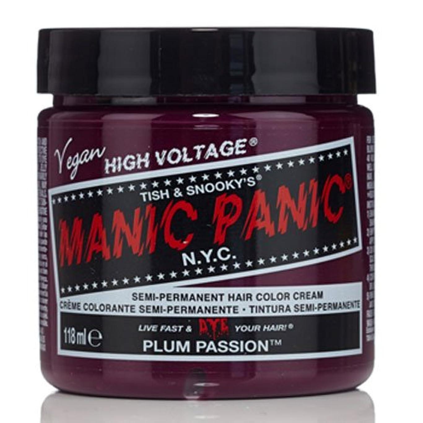 冷ややかな平らにする債務スペシャルセットMANIC PANICマニックパニック:PLUM PASSION (プラムパッション)+ヘアカラーケア4点セット