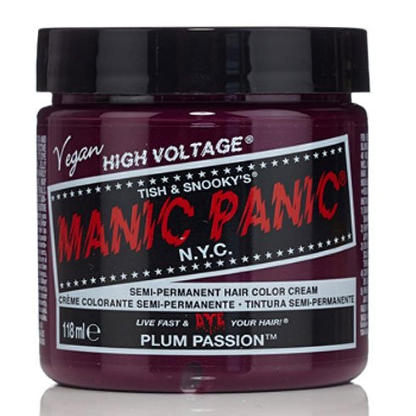 個人的な見物人フライカイトスペシャルセットMANIC PANICマニックパニック:PLUM PASSION (プラムパッション)+ヘアカラーケア4点セット