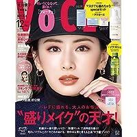 VOCE 2021年12月号 通常版 2021年 12 月号 [雑誌]