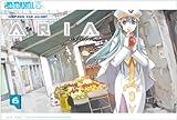 Aria Volume 6 (Aria (Tokyopop))