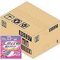 【ケース販売】 ポイズ 肌ケアパッド レギュラー 多い時も安心用120cc 20枚 ×6パック入り 【軽い尿モレ 女性用】