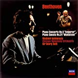 ベートーヴェン:ピアノ協奏曲第5番「皇帝」、ピアノ・ソナタ第21番「ワルトシュタイン」
