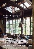 WindowScape 3 窓の仕事学 画像