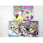 トラウマイスタ コミック 1-5巻セット (少年サンデーコミックス)