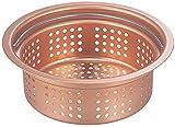 純銅製ゴミポケット浅型 26784