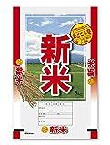 米袋 ポリポリ ネオブレス 新米 米どころ発 5kg 100枚セット MP-5227