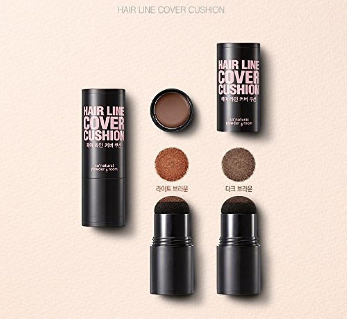 成り立つ立派なマーキング[So Natural] Hair Line Cover Cushion 2.5g/ [ソーナチュラル] ヘアラインカバークッション2.5g (# dark brown) [並行輸入品]