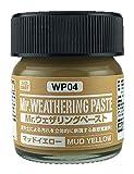 GSIクレオス Mr.ウェザリングペースト マッドイエロー 40ml プラモデル用塗料 WP04