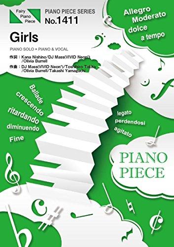 ピアノピースPP1411 Girls / 西野カナ  (ピア...