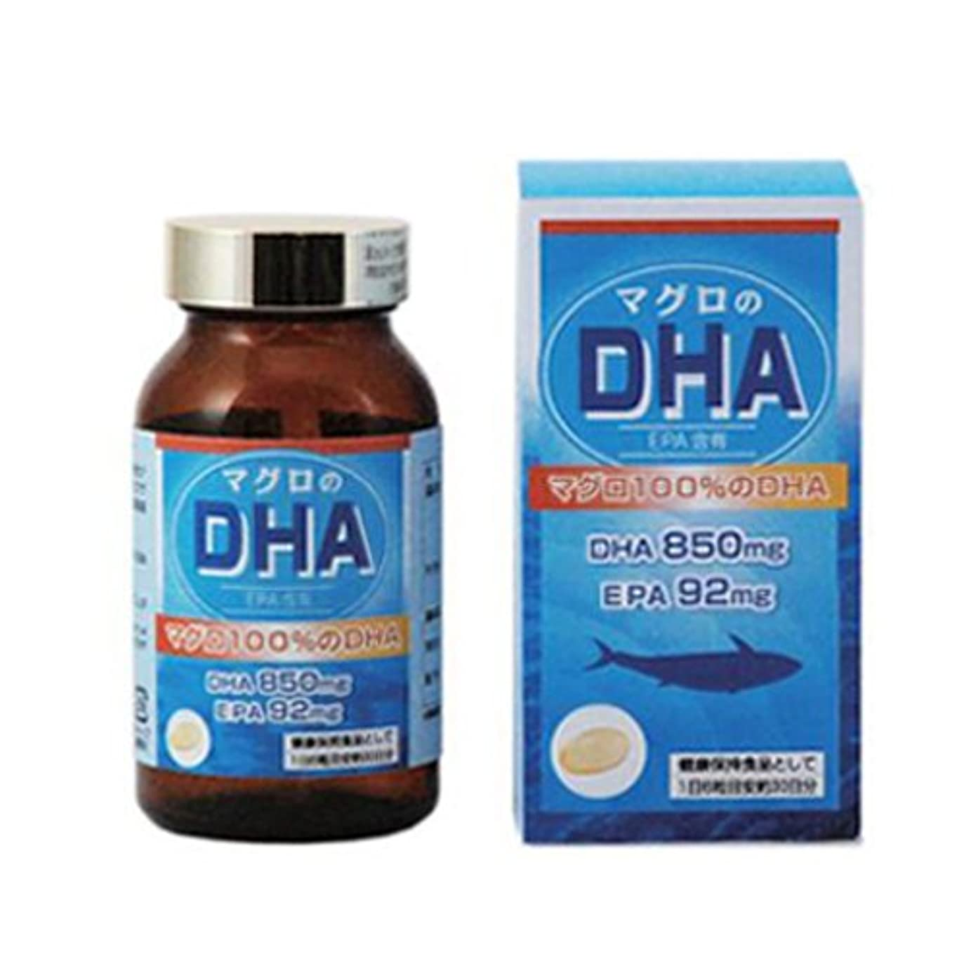 極めて重要な浸食オープナー【ユニマットリケン】DHA850 180粒