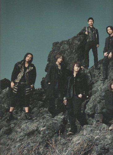 パンフレット ★ KAT-TUN 2009 「Break the Records 東京ドーム10days・京セラドーム大阪3days」