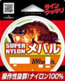 ヤマトヨテグス(YAMATOYO) ライン メバルスーパーナイロン100m 2LB(0.6号) オレンジ