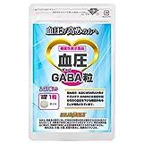 血圧GABA粒 [血圧サプリメント DMJえがお生活] ギャバ配合 (機能性表示食品 タブレット) 日本製 31日分