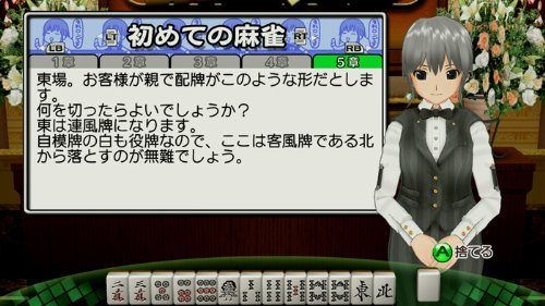 UsedGame-Xbox360-Mahjong-Dream-Club-Japan-Import-FreeShipping