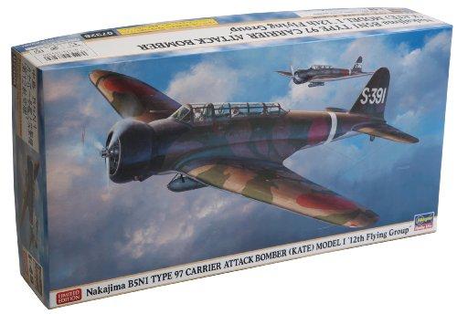 1/48 飛行機シリーズ 中島 B5N1 九七式一号艦上攻撃機