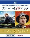 マネーボール/セブン・イヤーズ・イン・チベット[Blu-ray/ブルーレイ]