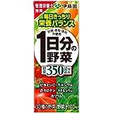 伊藤園 1日分の野菜 200ml 紙パック96本入 【4~5営業日以内に出荷】