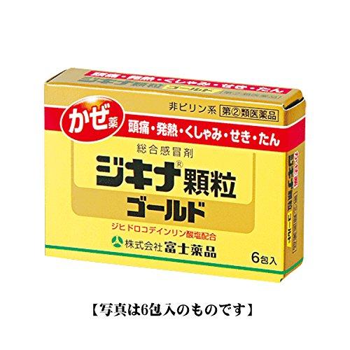 (医薬品画像)ジキナ顆粒ゴールド