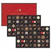 メリーチョコレート ファンシーチョコレート 80粒入り