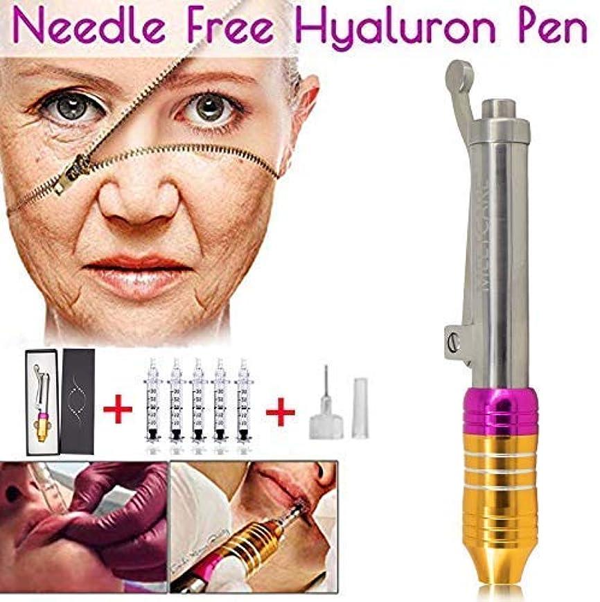 ゼロ公平なつかいます注射ペン反しわの持ち上がることのためリップヒアルロンガンアトマイザー調整可能ヒアルロンペン