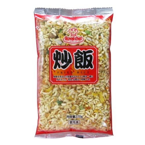 TV番組で絶賛!炒飯NEW 270g(国産米)ロイヤルシェフ 冷凍