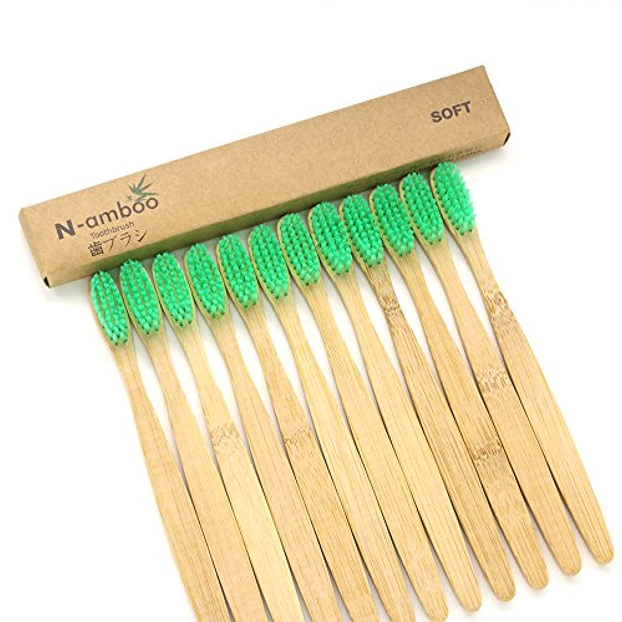 うなり声手入れ磁気N-amboo 竹製 歯ブラシ 高耐久性 セット エコ 軽量 12本入り 緑 セット