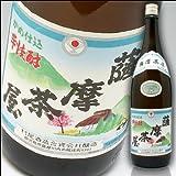 村尾酒造 薩摩茶屋 芋焼酎 25度 1800ml