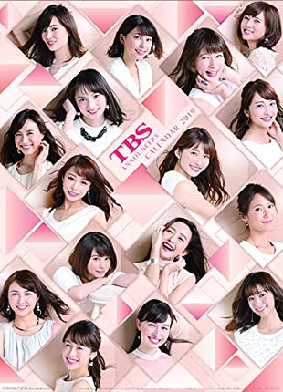 エンスカイ TBSアナウンサー 2019年カレンダー