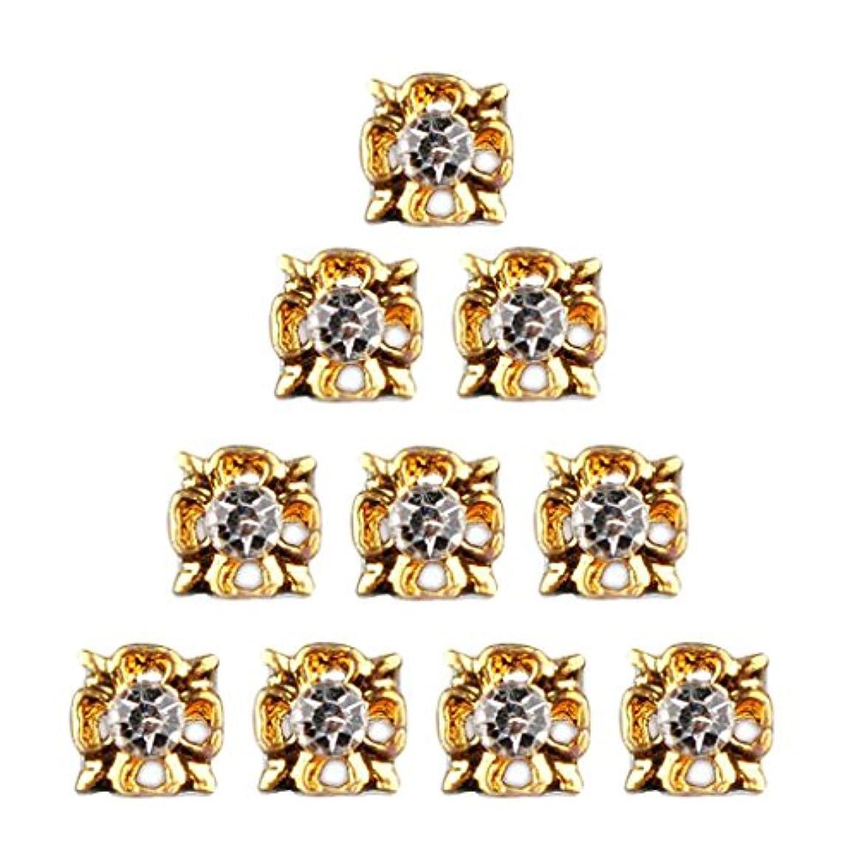 唯一敵故意にネイルアート ダイヤモンド ネイルデザイン 3D ヒントステッカー ネイルデコレーション 全8種類 - 4