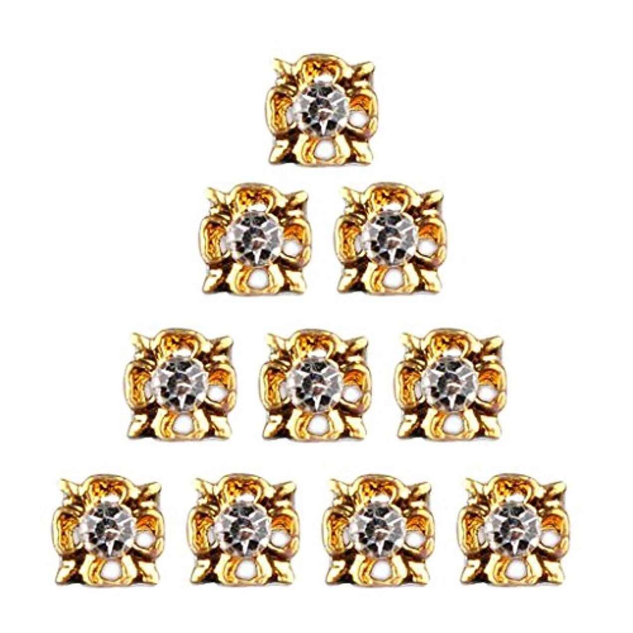 付与バラバラにするゴネリルネイルアート ダイヤモンド ネイルデザイン 3D ヒントステッカー ネイルデコレーション 全8種類 - 4