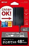 BUFFALO USB2.0 マルチカードリーダー スタンダードモデル ブラック BSCR105U2BK