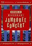 【Amazon.co.jp限定】幕張ジャンボリーコンサート(初回限定盤)[Blu-ray](デカジャケ付き)