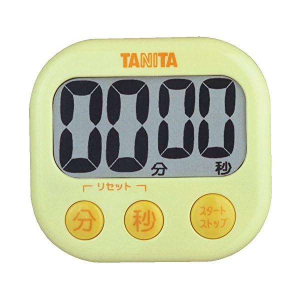 タニタ タイマー 大画面 100分 イエロー T...の商品画像