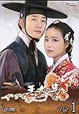 海外ドラマ 王女の男 (第1話~第13話) 王女の男 (第1話~第13話) 無料視聴