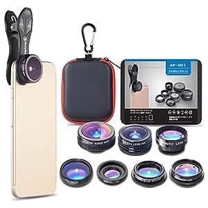 ActyGo (高品質セルカレンズ7点セット) 正規品 スマホレンズ カメラクリップ式 198°魚眼 2X望遠 0.36X超広角 0.63X広角 15Xマクロ 偏光 万華鏡 携帯 iPhone/Android機種対応 (ブラック) メーカー1年保証 30日間お試し返品保証