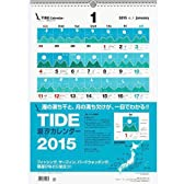【2015年版・壁掛】シーガル15 タイド(潮汐)カレンダー B3判