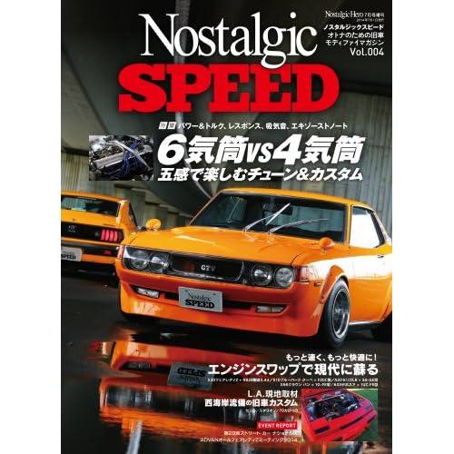Nostalgic Speed (ノスタルジック スピード) 2014年 07月号 [雑誌]