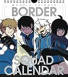 『ワールドトリガー』コミックカレンダー2020 (ジャンプコミックス)