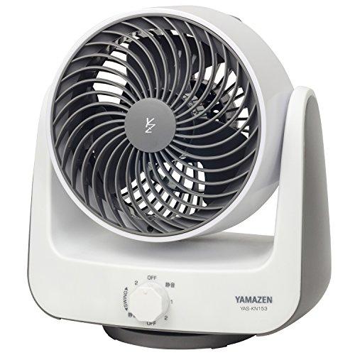 山善 15cm首振りサーキュレーター (静音モード搭載)(風量3段階) ホワイトグレー YAS-KN153(WH)