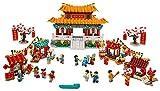 レゴ(LEGO) アジアンフェスティバル 春節のお祝い 80105 画像