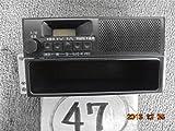 ダイハツ 純正 ハイゼット S320 S330系 《 S321V 》 ラジオ P40200-16024779